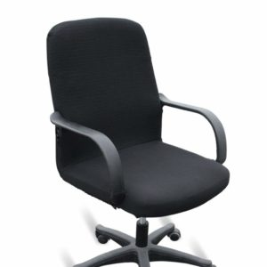 BTSKY-Office-Computer-Chair-Covers-Stretchy